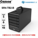 4盘位Stardom SR4-TB2 Thunderbolt 2雷电磁盘阵列柜 RAID5