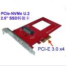 久诚 PE-132 NVMe 2.5 SSD U.2 SFF-8639转PCIe×4 3.0转接卡PCIe供电方便稳定可靠
