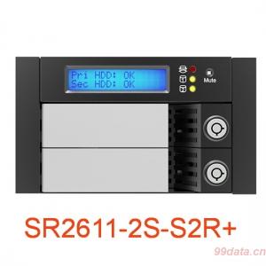 """RAIDON锐铵SR2611-2S-S2R+磁盘阵列2 CD-ROM光驱位转2块3.5"""" 硬盘"""