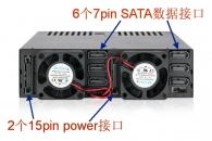 "ICY DOCK MB326SP-B 6盘2.5"" SATA HDD / SSD硬盘仓热插拔 1个5.25"" 标准光驱位硬盘模组"