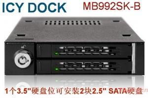 ICY DOCK MB992SK-B全金属2*2.5