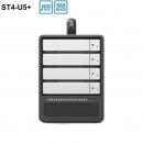 Stardom ST4-U5+ 4盘位miniSAS SFF-8088 SAS/SATA硬盘箱